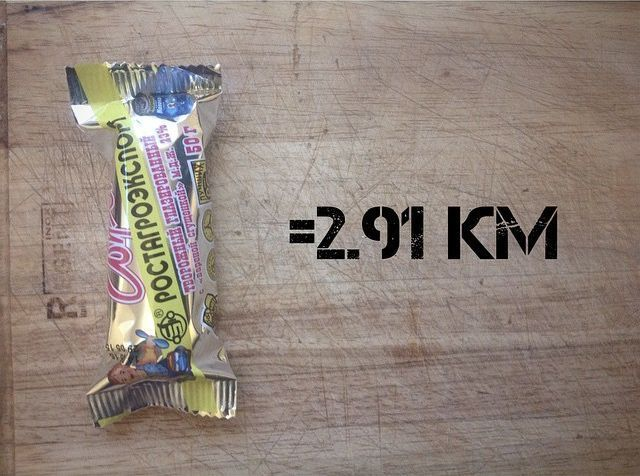 eda-v-kilometrah-bega-syrok