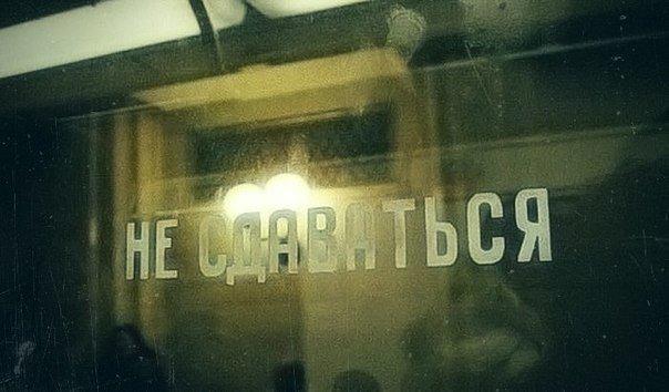 nadpisi-v-metro-5