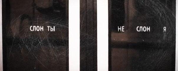 nadpisi-v-metro-6