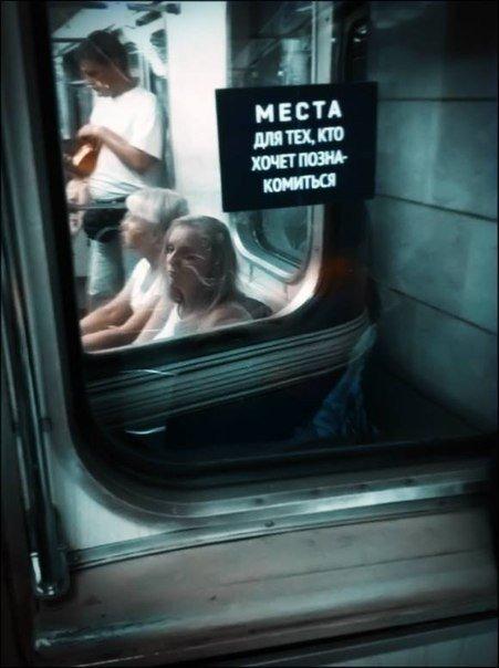 nadpisi-v-metro-7
