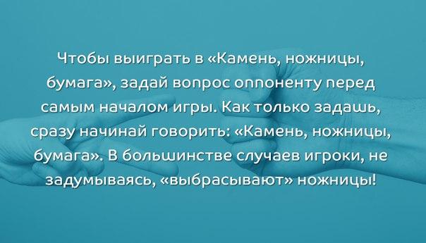 10-lifehackov-1