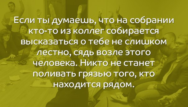 10-lifehackov-10