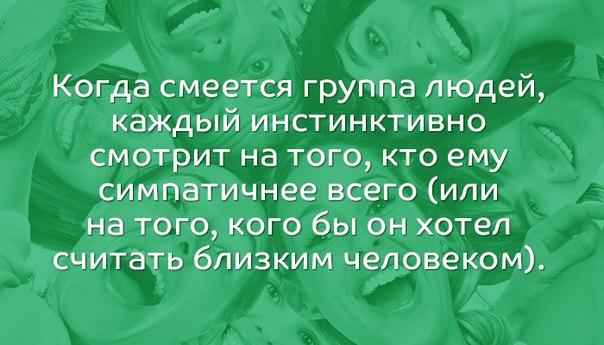 10-lifehackov-2