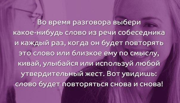 10-lifehackov-3