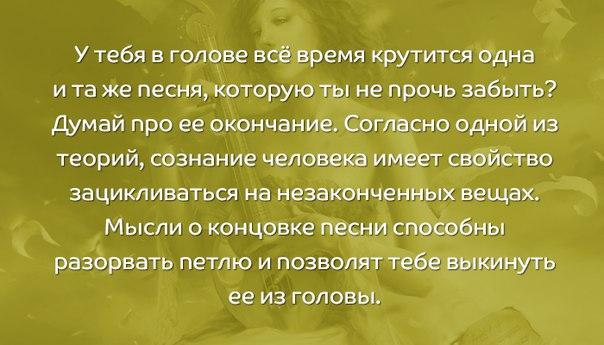 10-lifehackov-4