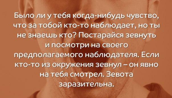 10-lifehackov-5