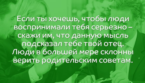 10-lifehackov-6