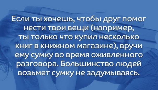 10-lifehackov-7