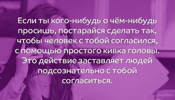 10-lifehackov-8