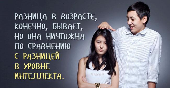 10-ymnih-misley-5