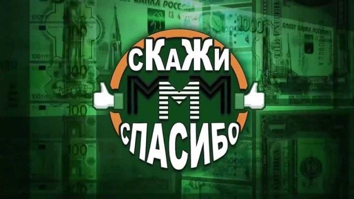 4-nayglypeyshih-finansovih-oshibok-4