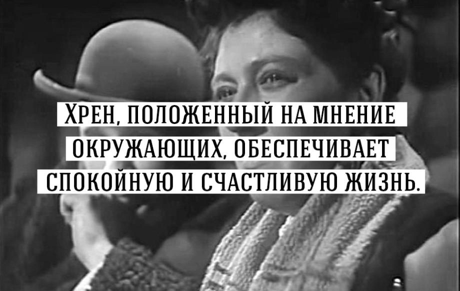 10_tsitat_fainy_ranevskoy1
