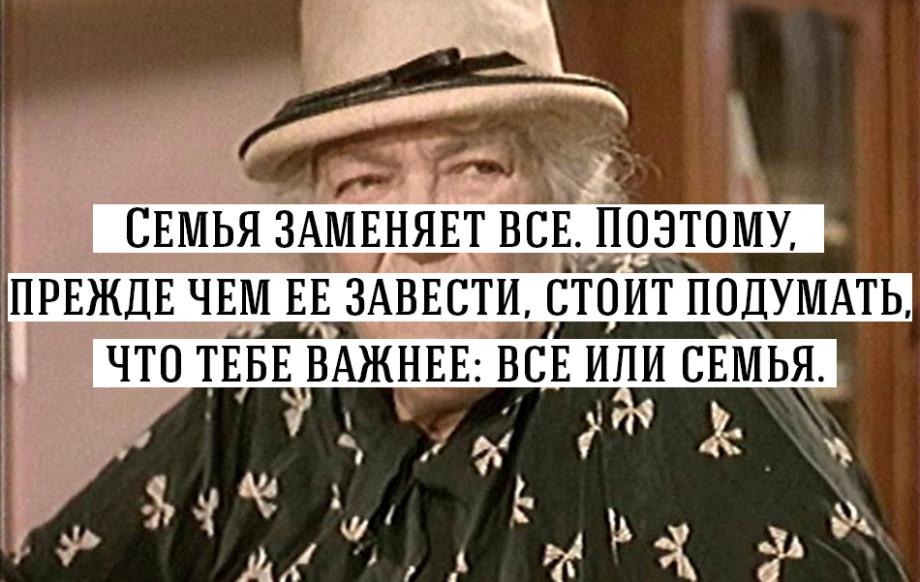 10_tsitat_fainy_ranevskoy2