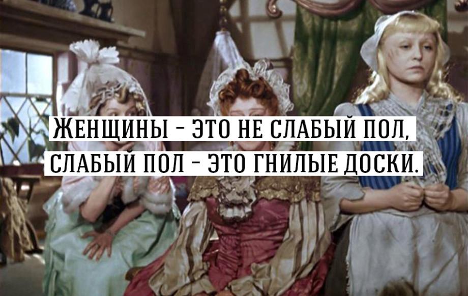 10_tsitat_fainy_ranevskoy3