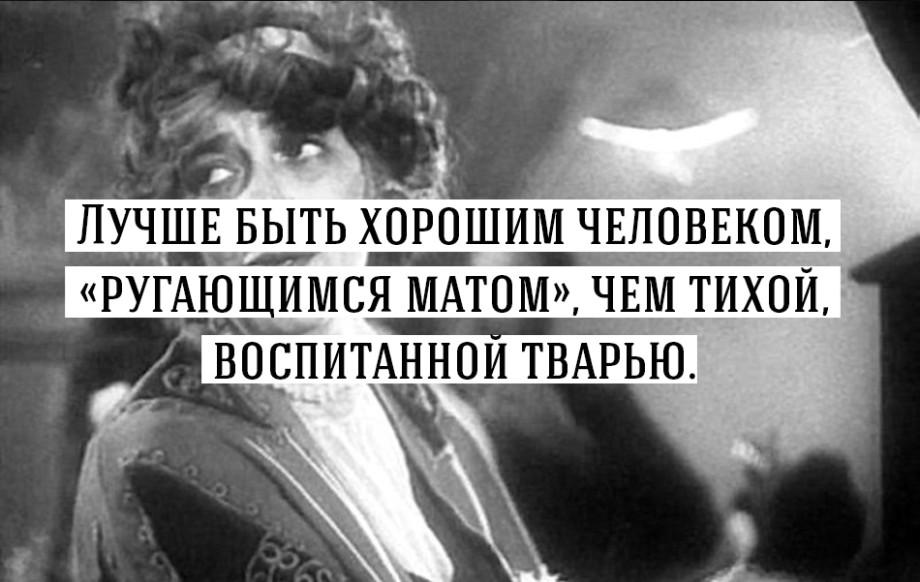 10_tsitat_fainy_ranevskoy5