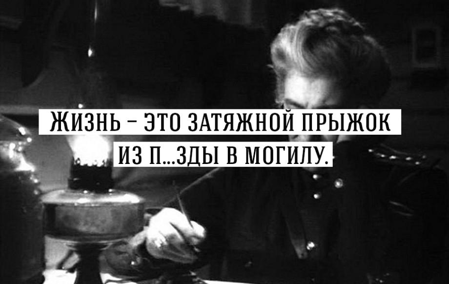 10_tsitat_fainy_ranevskoy7