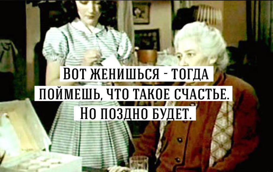 10_tsitat_fainy_ranevskoy8