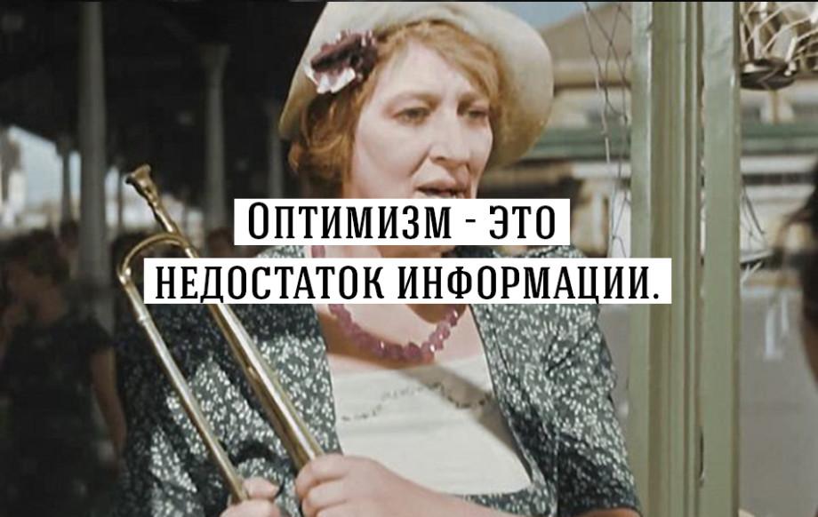 10_tsitat_fainy_ranevskoy9