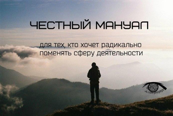 dejstvitelno-ochen-krutaya-statya