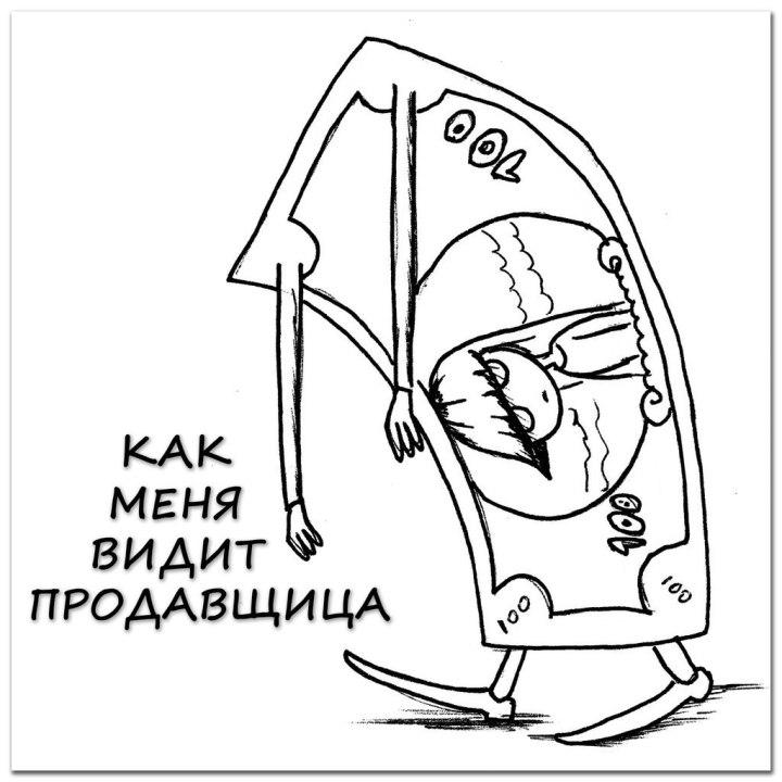 kak-menya-vidyat-5