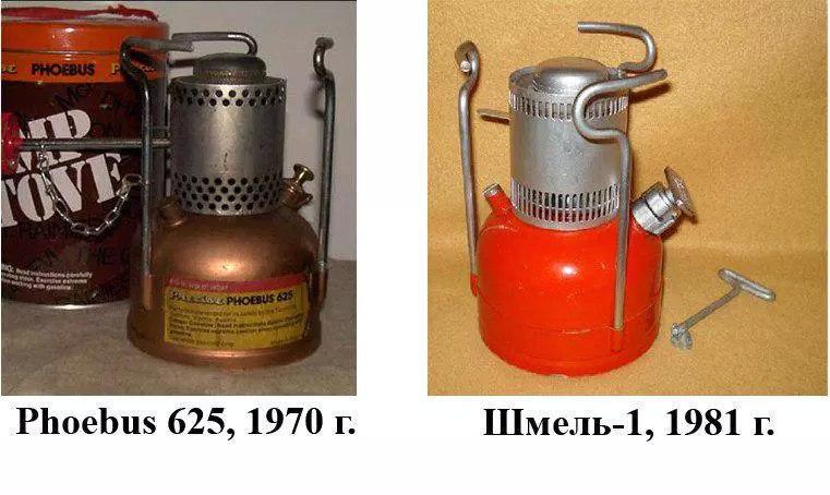 lubitelyam-sovka-posvyashaetsya-1