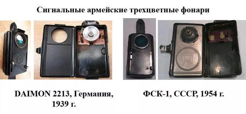 lubitelyam-sovka-posvyashaetsya-10