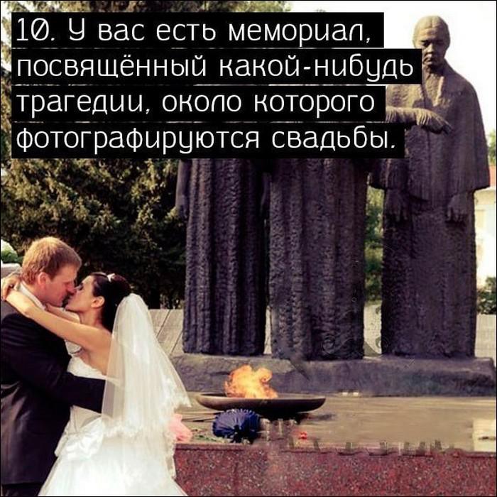 10-priznakov-togo-chto-tu-zhyvesh-v-provincialnom-gorode-10