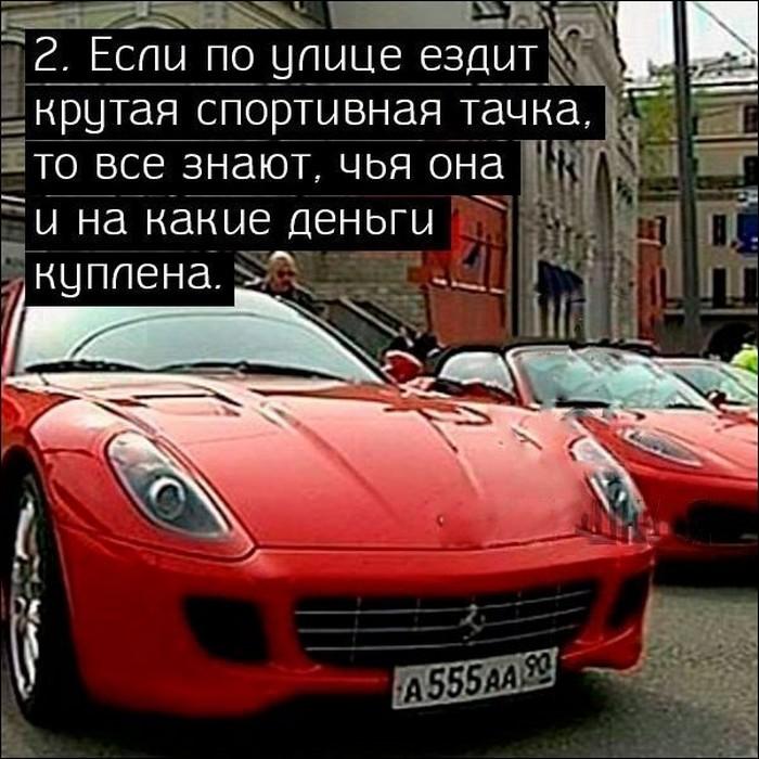 10-priznakov-togo-chto-tu-zhyvesh-v-provincialnom-gorode-2