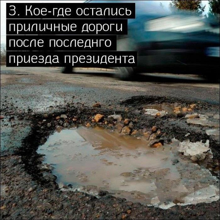 10-priznakov-togo-chto-tu-zhyvesh-v-provincialnom-gorode-3