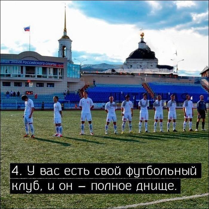 10-priznakov-togo-chto-tu-zhyvesh-v-provincialnom-gorode-4