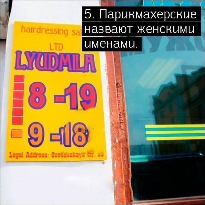 10-priznakov-togo-chto-tu-zhyvesh-v-provincialnom-gorode-5