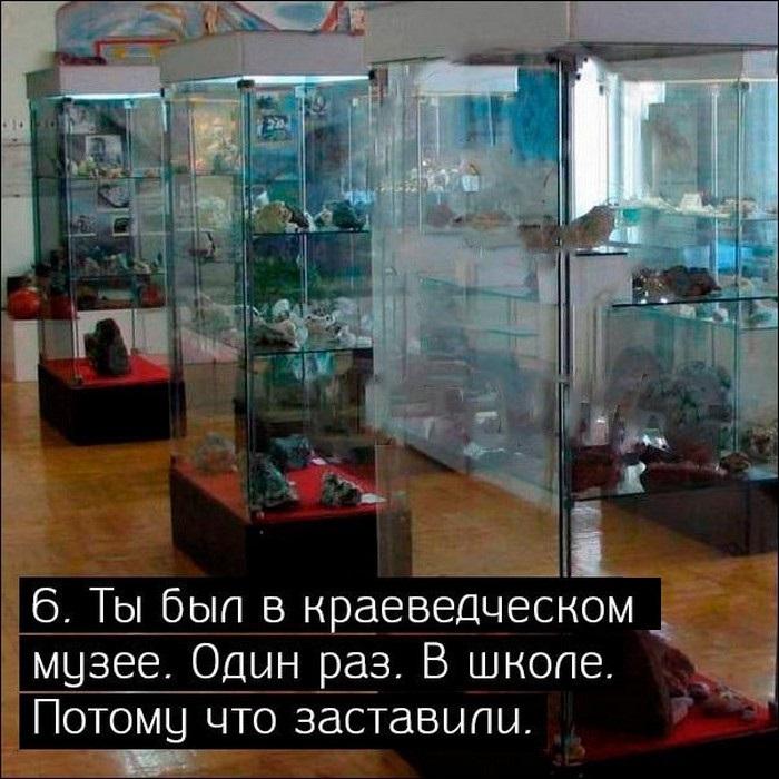 10-priznakov-togo-chto-tu-zhyvesh-v-provincialnom-gorode-6