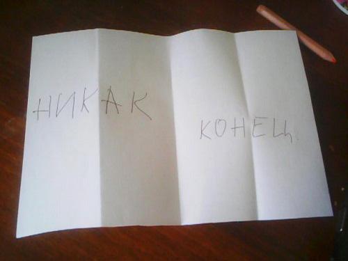 kak-ponyat-jenschinu-3