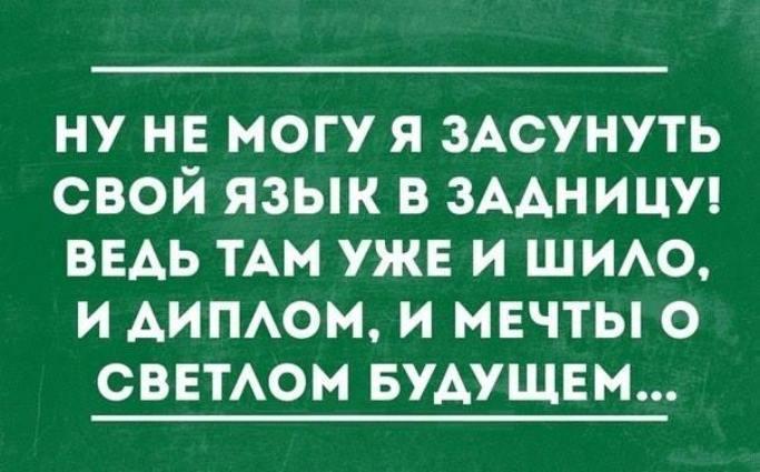 otkritki-13