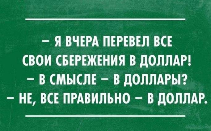 otkritki-19