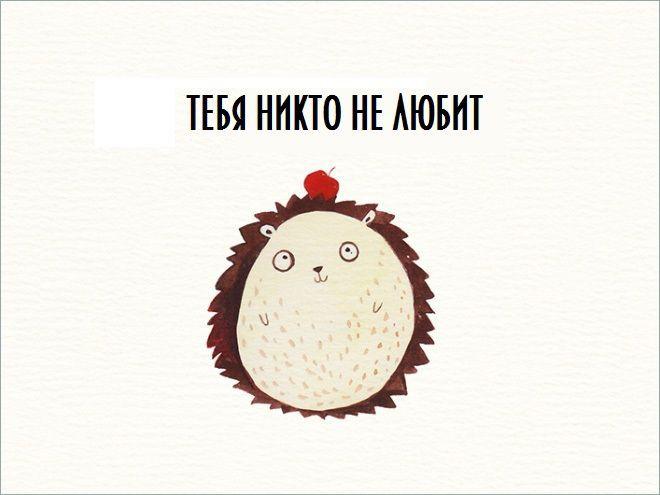 otkritky-dlya-vragov-5