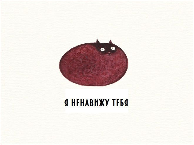 otkritky-dlya-vragov-7