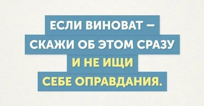 prostie-istini-10