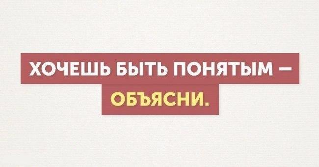 prostie-istini-2