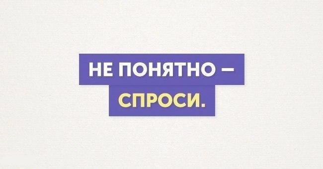 prostie-istini-3
