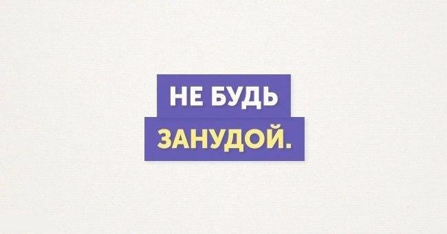 prostie-istini-6