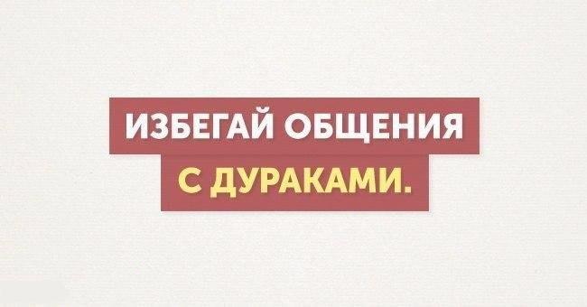 prostie-istini-8