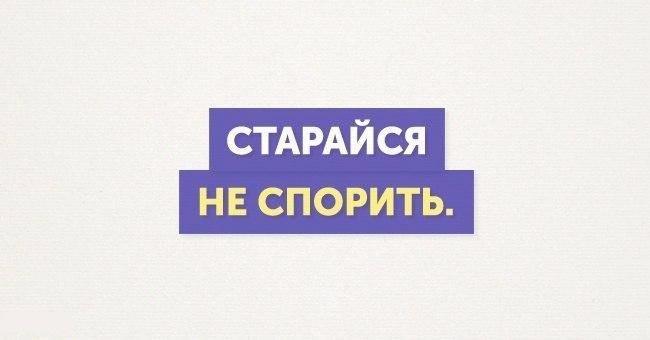 prostie-istini-9