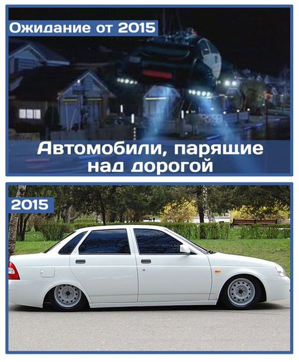 uzhe-21-oktyabra-priletaet-marti-makflay-1