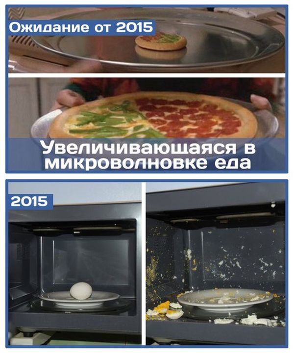 uzhe-21-oktyabra-priletaet-marti-makflay-2