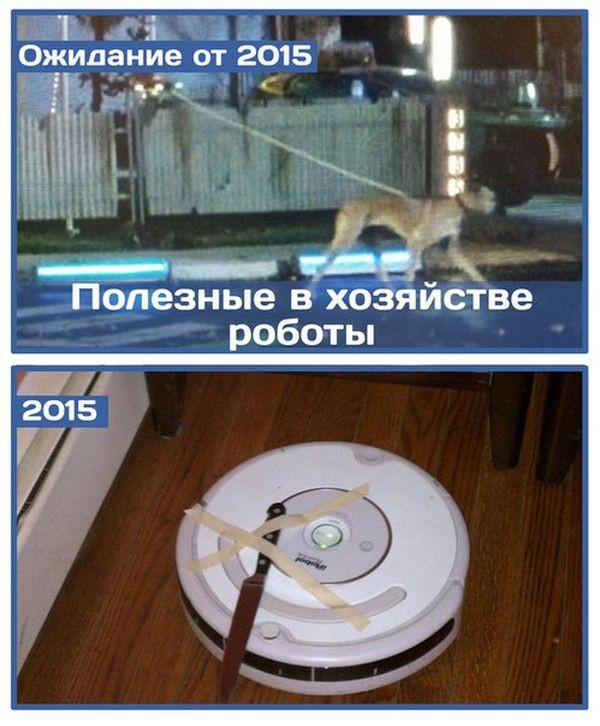 uzhe-21-oktyabra-priletaet-marti-makflay-3