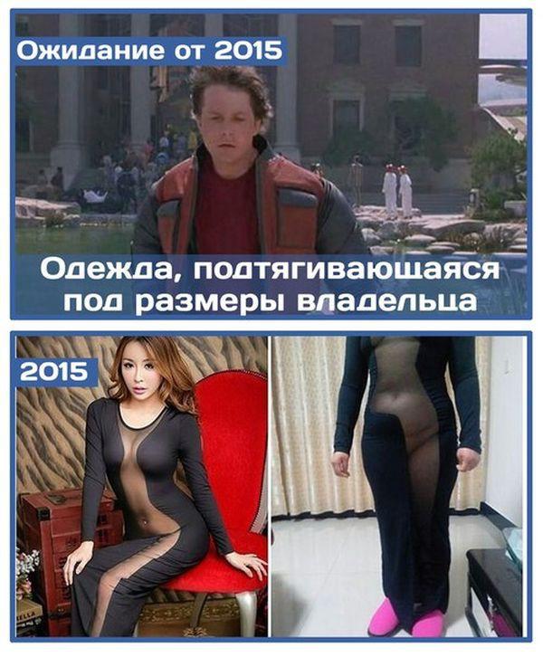 uzhe-21-oktyabra-priletaet-marti-makflay-4