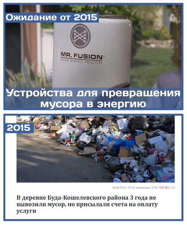 uzhe-21-oktyabra-priletaet-marti-makflay-5