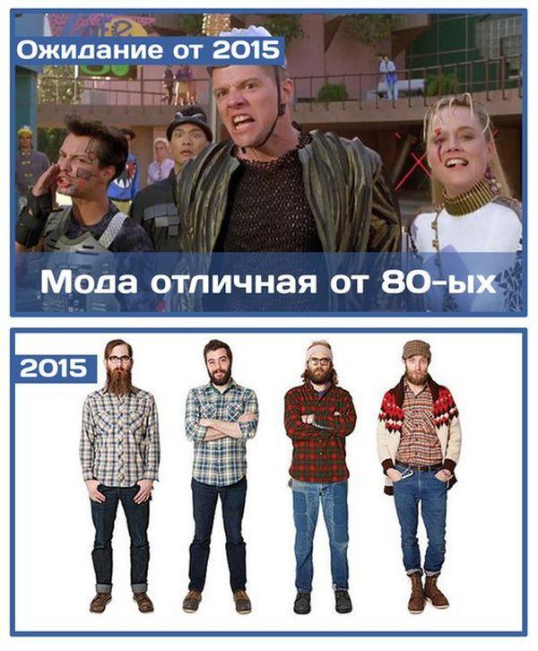 uzhe-21-oktyabra-priletaet-marti-makflay-6