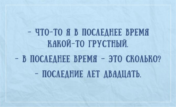 zhiznennye-otkrytki-11
